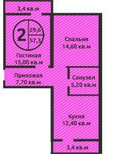 2k-56,9